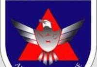 Inscrições Para o Concurso das Forças Aéreas Brasileira 2012