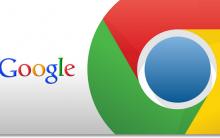 Novo Google Chrome 18 3D – Como Baixar, Vantagens, Download Grátis