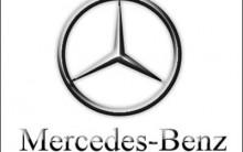 Vagas de Emprego Mercedes-Benz 2012 – Como Cadastrar Currículo Online