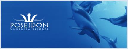 Resort Debaixo D'Água – Poseidon Undersea Resort, Preços, Site