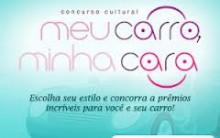 Concurso Cultural Meu Carro Minha Cara – De carona Com Elas Petrobras, Como Participar