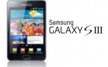 Lançamento Novo Celular Samsung Galaxy s3 2013 – Como Funciona, Onde Comprar, Preço