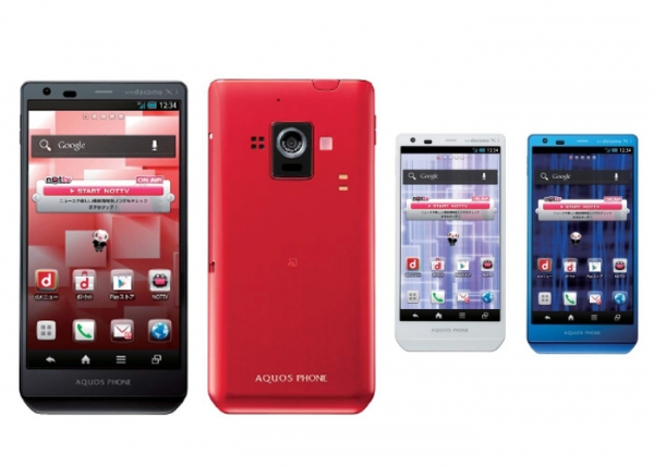 SMARTPHONE Aquos Phone Zeta – Funções, Preço e Onde Comprar