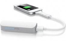 Pocket Cell a Bateria Inteligente – A Bateria que Carrega  Qualquer Aparelho