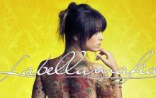 Coleção Vestidos Labellamafia 2013 – Onde Comprar, Preços