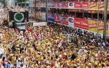 Pacotes de Viagens Para o Carnaval 2013 –  Sites de Vendas e Fotos