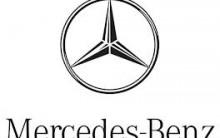 Vagas de Emprego na Mercedes Benz 2013/2014 – Vagas, Inscrições, Necessário Para Realizar o Estágio, Processo Seletivo