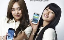 Lançamento Novo Celular Galaxy S3 Mini 2013 – Onde Comprar, Qual o Preço e Funções