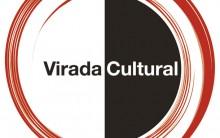 Virada Cultural 2013 – Data, Programação, Atrações e Como Se Inscrever.