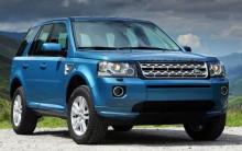 Nova Land Rover 2013 – Fotos Preços Vídeos E Funções