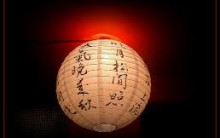 Como Usar Luminária Japonesa na Decoração –  Fotos e Dicas