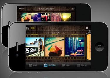 Aplicativo Leme Cam – Android, Como Baixar, Informações