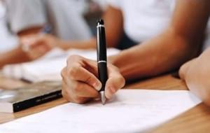 Concurso Prefeitura Barueri 2013 como fazer inscrições