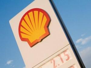 Estagio Shell 2013 – Inscrições, Vagas, Etapas de Seleção (1)