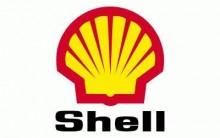 Estagio Shell 2013 – Inscrições, Vagas, Etapas de Seleção