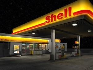 Estagio Shell 2013 – Inscrições, Vagas, Etapas de Seleção (4)