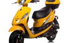 Moto Cinquentinha Volta ao Brasil – Modelos e Vídeo