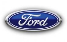 Vagas Para Trabalhar na Ford em 2013 – Cadastrar Currículo Online