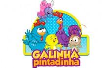 Promoção Carrefour 2013 Quartinho da Galinha Pintadinha – Como Participar