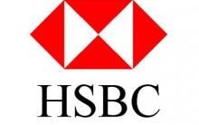 Vagas de Emprego no  Banco HSBC 2013 – Como Cadastrar Currículo Online