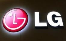 Programa de Estágio LG Eletronics 2013 – Como Participar, Quais os Benefícios Oferecidos