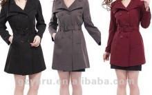 Vestidos Para usar em Casamentos no Inverno 2013 – Modelos e Dicas