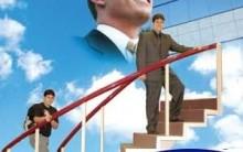Vagas de Emprego na Danone em 2013 – Cadastrar o Currículo Online