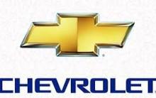 Vagas de Emprego na Chevrolet 2013 – Enviar Currículo Online