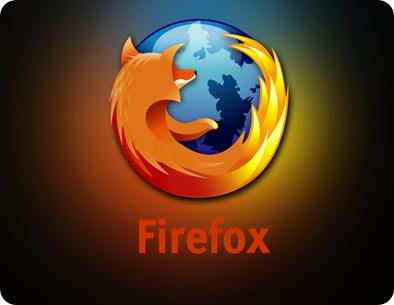 Como Baixar o Navegador Mozilla Firefox 2013 – Passo a Passo