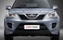 Novo Carro Chery Tiggo 2014 – Preço, Vídeos e Características
