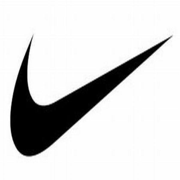 Programa de Estágio na Nike 2013 – Cadastrar Currículo Online