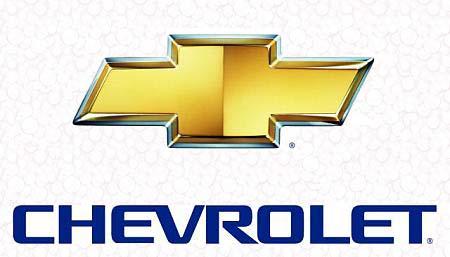 Promoção Chevrolet Fácil – Como Participar, Vantagens