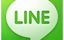 Novo Aplicativo Line – Como Baixar, Vantagens