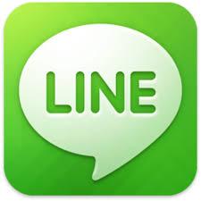 line-aplicativo