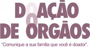 logo_doacao