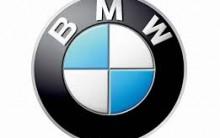 Lançamento Nova Moto BMW Scooter Elétrica 2013 – Ver as Fotos