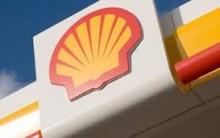 Vagas Para Programa de Estágio Shell 2014 – Fazer as Inscrições