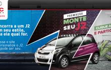 """Promoção """"Monte Seu J2"""" Jac Motors – Como Participar, Prêmio"""