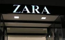 Programa de Estágio Zara 2014 – Como Participar, Vagas, Requisitos, Benefícios