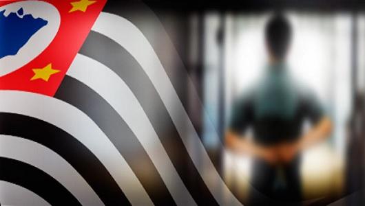 Concurso Secretaria de Administração Penitenciária de São Paulo 2014 – Vagas, Como Se Inscrever