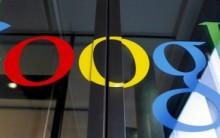 Vagas de Estágio Google 2014 – Como Se Inscrever, Requisitos
