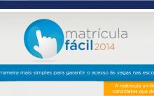 Matrícula Fácil RJ 2014 – 2ª Fase do Matrícula Fácil, Se Inscrever
