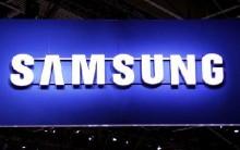 Samsung Programa de Trainee para 2014 – Como Fazer as Inscrições