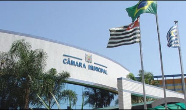 Concurso Câmara Municipal São José dos Campos 2014 – Vagas, Como Se Inscrever, Edital