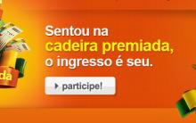 """Promoção """" Arquibancada Itaú"""" 2014 – Como Participar, Prêmios"""