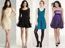 Vestidos  de Formatura para  2014