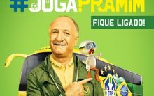 Promoção  Sadia Joga Pra Mim 2014 – Como  Participar
