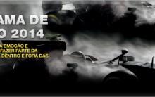 Programa de Estágio Pirelli 2014 – Fazer as Inscrições
