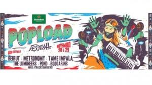 festival-time-impala-2014-barra-funda-popload