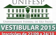 Vestibular Sistema Misto Unifesp SP 2015 – Fazer as Inscrições